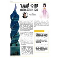 Derecho y Negocios. Panama - China: Sweet Idyll or mirage